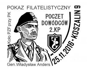 datownik okolicznościowy 25.11.2016 Gdańsk