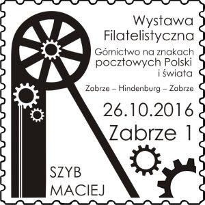 datownik okolicznościowy 26.10.2016 Katowice