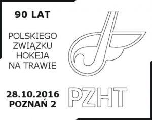 datownik okolicznościowy 28.10.2016 Poznań