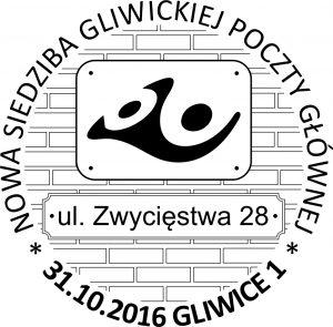 datownik okolicznościowy 31.10.2016 Katowice