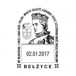 datownik stały ozdobny ze zmienną datą 02.01.2017 Lublin