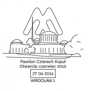datownik stały ozdobny ze zmienną datą 27.06.2016 Wrocław