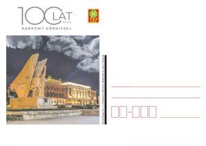 kartka 21 Katowice