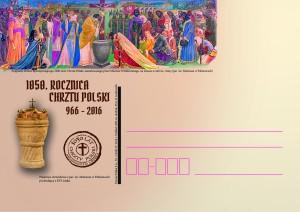 kartka okolicznościowa Łódź dodruk 1
