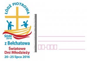 kartka okolicznościowa ŚDM Bełchatów