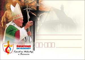 kartka okolicznościowa ŚDM Bieruń Nowy