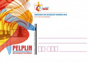 kartka okolicznościowa ŚDM Gdańsk 2