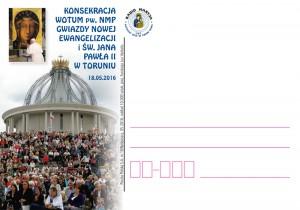 kartka okolicznościowa 10Bydgoszcz