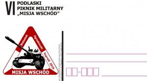 kartka okolicznościowa 11Bydgoszcz