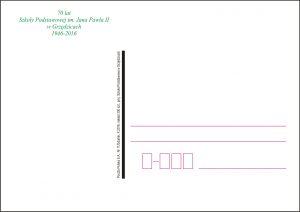 kartka okolicznościowa 11Gdańsk(1)