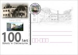 kartka okolicznościowa 12 Lublin