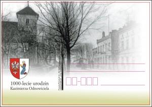 kartka okolicznościowa 14Poznań