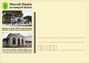 kartka okolicznościowa 14Wrocław