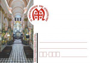 kartka okolicznościowa 17 Kraków