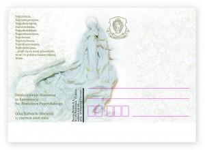 kartka okolicznościowa 18 Warszawa