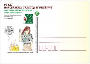kartka okolicznościowa 20 Bydgoszcz