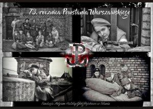 波兰7月28日纪念华沙起义73周年明信片