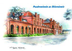 kartka okolicznościowa 22 Łódź 22 (2)