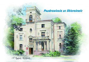 kartka okolicznościowa 23 Łódź (2)