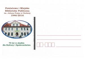 kartka okolicznościowa 23Bydgoszcz