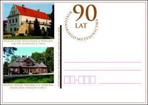 kartka okolicznościowa 25 Łódź