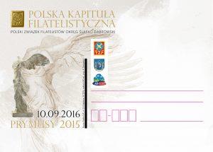 kartka okolicznościowa 25 Katowice