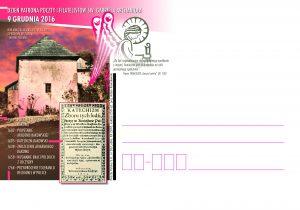 kartka okolicznościowa 26Lublin