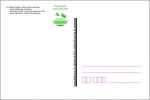 kartka okolicznościowa 28Łodź (1)
