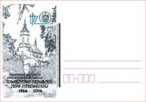 kartka okolicznościowa 28 Lublin
