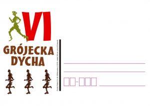kartka okolicznościowa 29 Warszawa