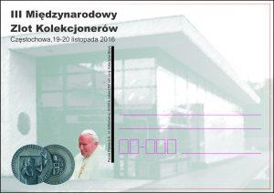kartka okolicznościowa 33Katowice