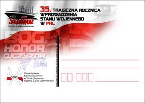 kartka okolicznościowa 34Katowice
