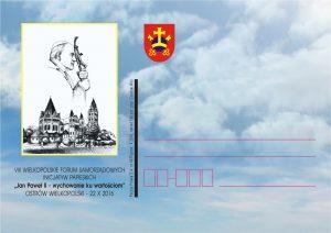 kartka okolicznościowa 40 Poznań