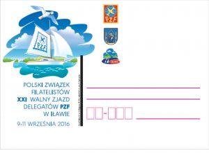 kartka okolicznościowa 41 Bydgoszcz