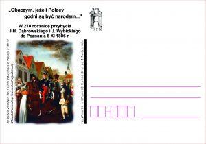 kartka okolicznościowa 46Poznań (1)