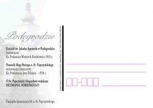 kartka okolicznościowa 6Kraków 6 strona 1 (2)
