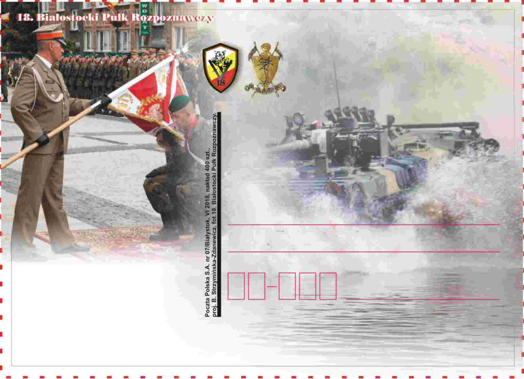 波兰6月18日发行比亚韦斯托克侦察团纪念封