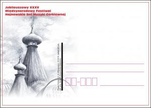 kartka okolicznościowa 8Bydgoszcz