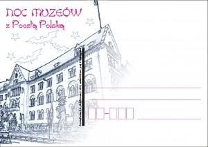 kartka okolicznościowa 9 Poznań
