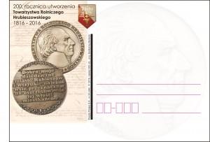 kartka okolicznościowa Lublin 1