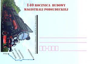 kartka okolicznosciowa 22Katowice