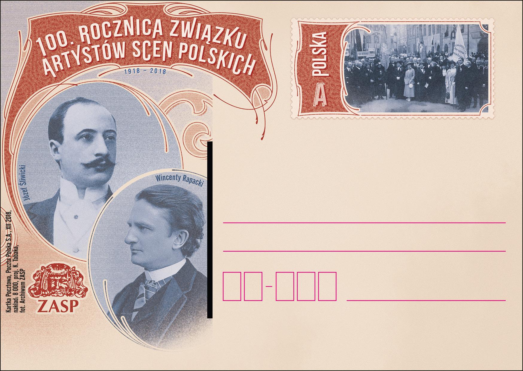 波兰12月21日发行波兰舞台艺术家协会成立100周年邮资片