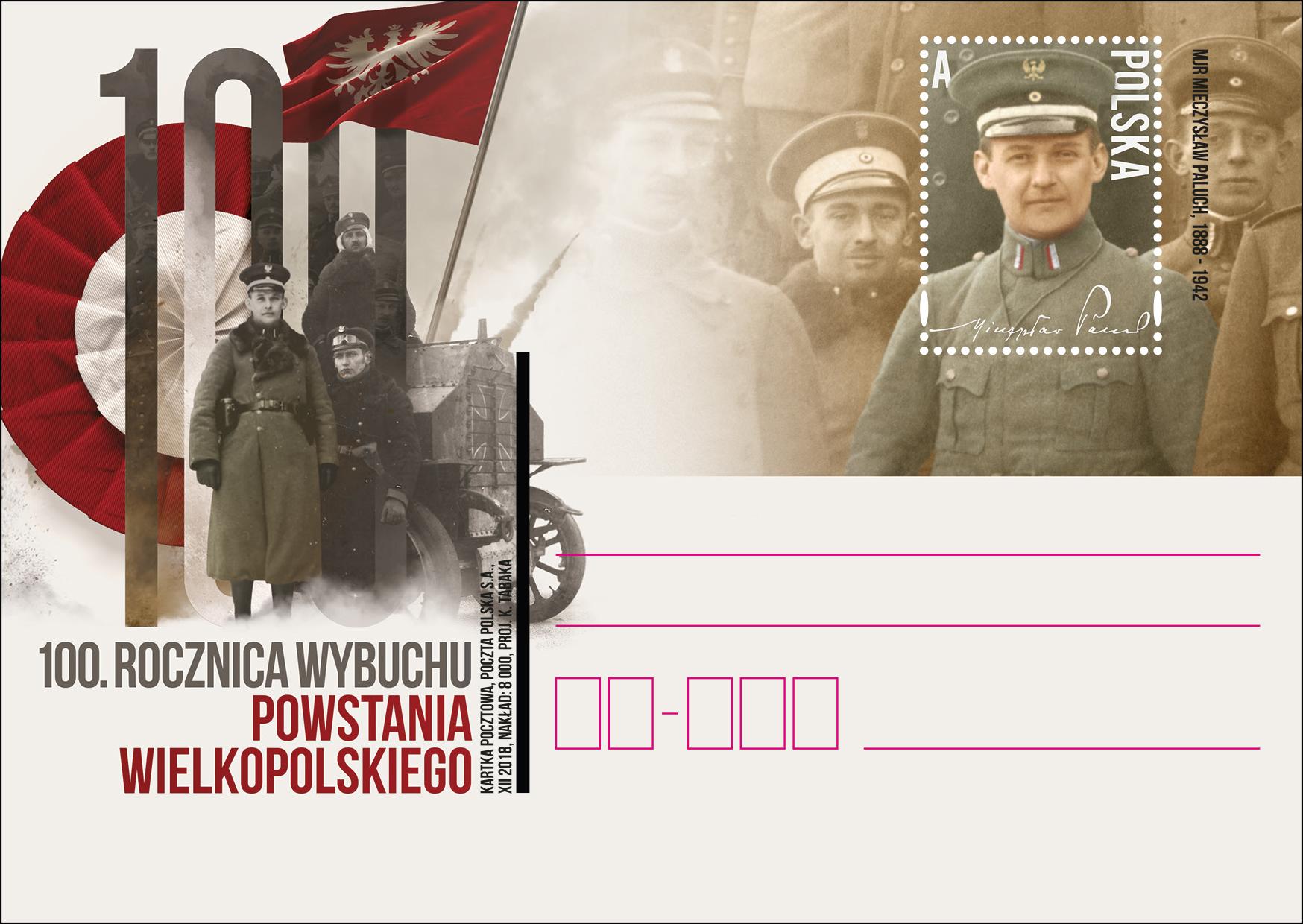 波兰12月27日发行大波兰起义爆发100周年邮资片