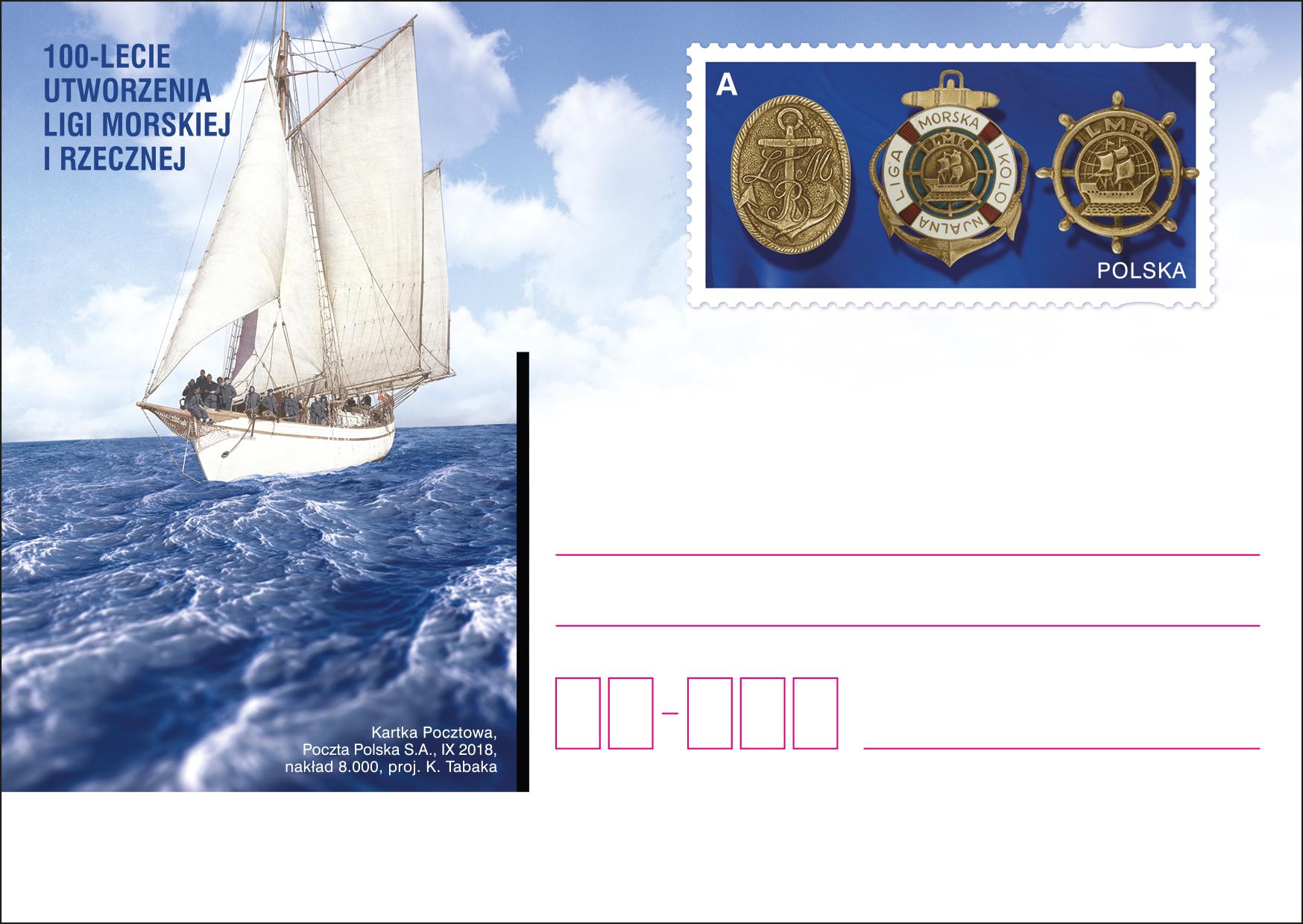 波兰9月29日发行海河联盟100周年邮资片