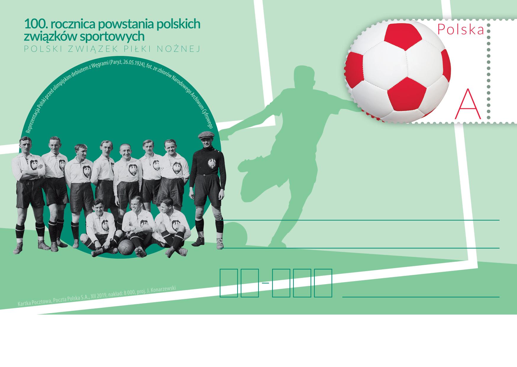波兰12月20日发行波兰体育协会成立100周年(二)(三)邮资片