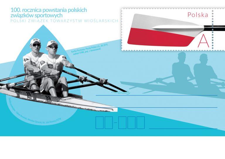 波兰12月8日发行波兰体育协会成立100周年(一)邮资片