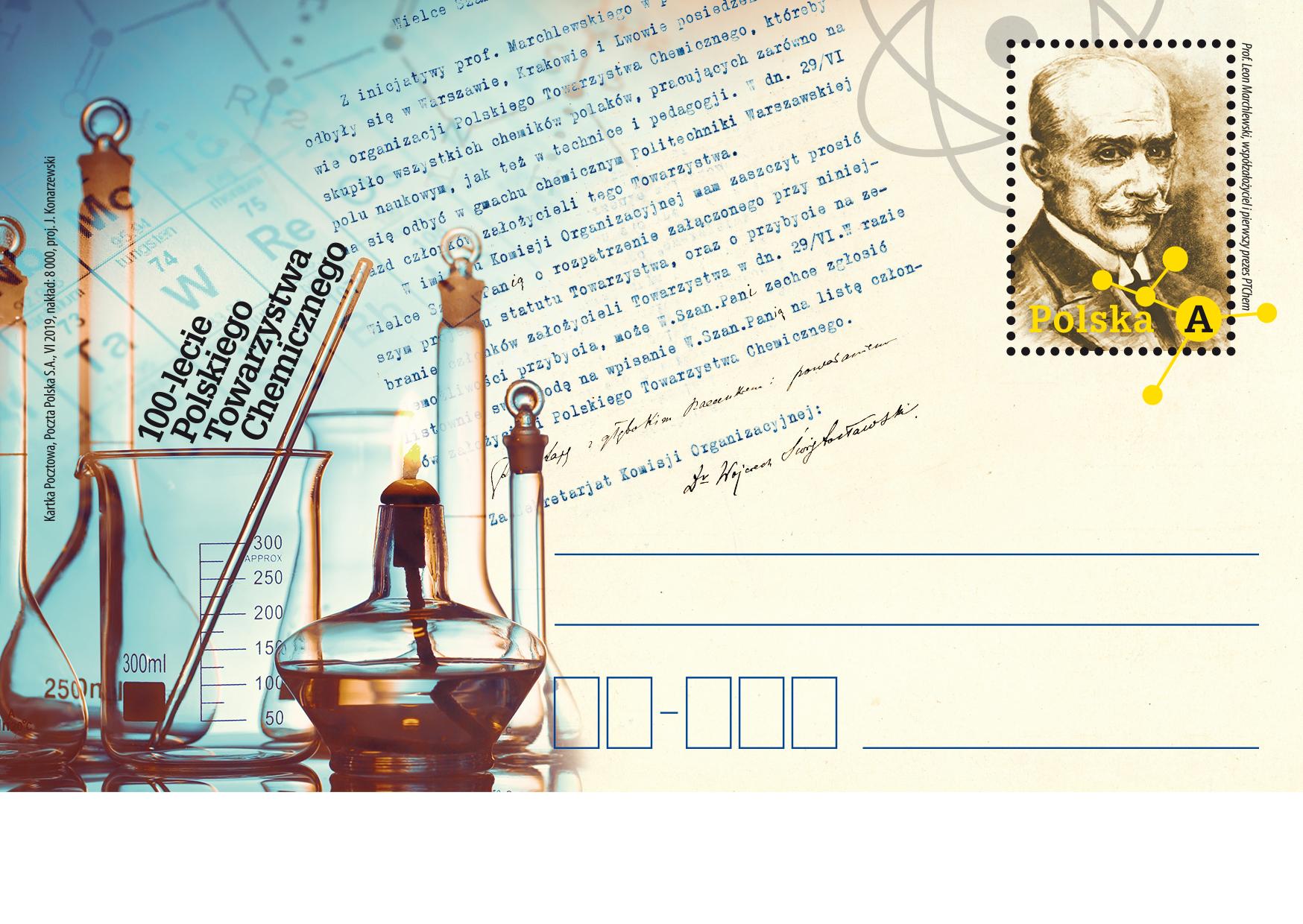 波兰6月29日发行波兰化学学会成立100周年邮资片