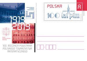 波兰4月2日发行波兰数学学会成立100周年邮资片