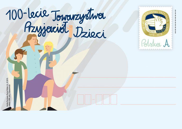 波兰6月1日发行儿童之友协会成立100周年邮资片