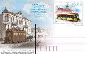 150 lecie kom tram kartka